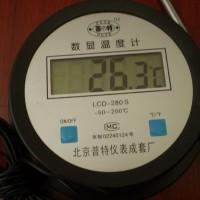 LCD-280S数显温度计,带线温度计厂家