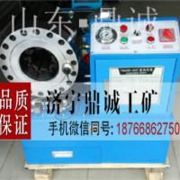 天津全自动液压钢管锁管机 大棚管压管机 不锈钢圆管对接缩口机