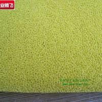 耐腐蚀吸油海绵强韧性吸油海棉管