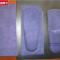 耐磨海棉防护垫