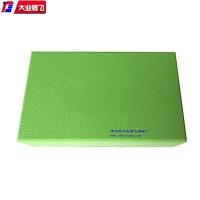 成型防护垫海绵
