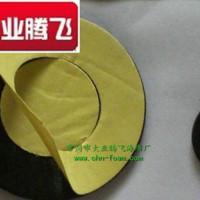 环形泡棉垫圈