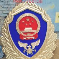党徽制作经销商 直销商 警徽生产厂家 销售供应商