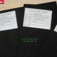 导电海绵片材橡塑海绵片材