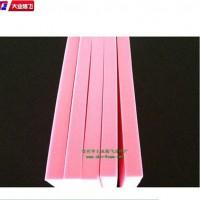 抗静电海绵片材防滑海棉片材