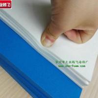 高密度海棉板材阻燃海棉板材
