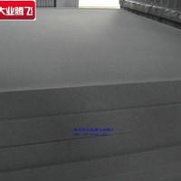 高回弹海绵板材防火阻燃泡棉