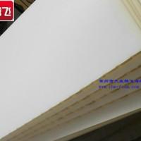 环保泡棉板材高弹力泡棉板材
