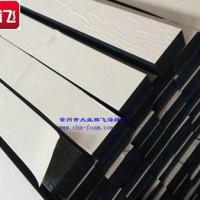 复胶海绵板材高弹防水海绵板材