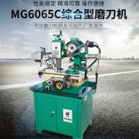 综合型磨刀机MG6065C