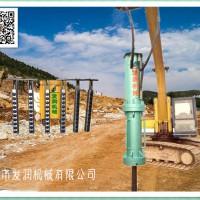 """广东东莞""""发润牌""""液压分裂机铁矿开采设备  全国发货"""
