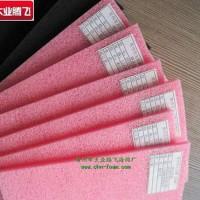 环保防静电海棉