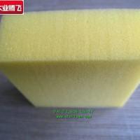 环保包装海绵