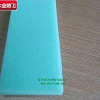 绿色环保过滤泡棉垫