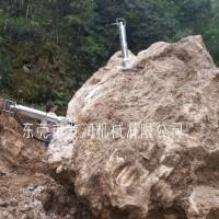 大型岩石分裂机东莞厂家当天发货吗?