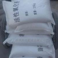 HG/T 3927-2007工业活性氧化铝球行业标准