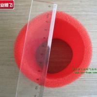 汽摩配件海绵 滤芯泡棉