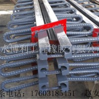GQF-C型桥梁伸缩缝,一种新型桥梁伸缩缝装置 多少钱
