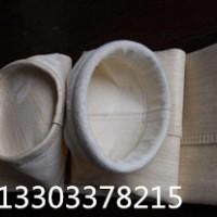 涤纶针刺毡除尘布袋的特点