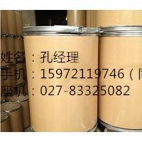 醋酸氯已定原料药生产厂家价格