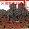 价格合理的焊管价格-高强度焊管当选乾丰钢管