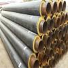 呼和浩特保温钢管-沈阳优良保温钢管销售