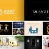 河南郑州安然纳米产品公司-郑州安然纳米保健品招商加盟公司