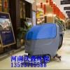 驾驶式洗地机价格实惠 价位合理的全自动洗地机河南沃森环保供应