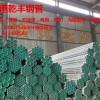 焊管专卖店|供应郑州优良焊管