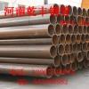 具有价值的焊管价格-乾丰钢管优良焊管批发