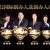 河南钻石国际事业加盟项目-河南安然纳米钻石国际事业加盟_创业无忧