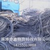 青岛废铝回收厂家-山东可靠的废铝回收哪家提供