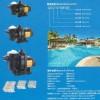广西太阳能水泵-品牌好的价格怎么样_广西太阳能水泵