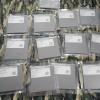 钨钢板材厂家_大量供应优惠的钨钢板材