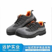 AEGLE羿科舒透款灰色防砸防刺防静电鞋低帮安全鞋ST100