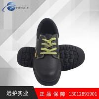 羿科Aegle/60718104时尚款安全鞋