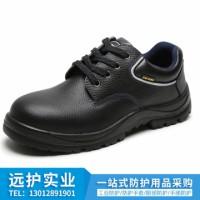 羿科AEGLE防砸防刺穿安全鞋舒适透气钢包头钢板工作鞋防静电