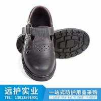 羿科黑色低帮安全鞋凉鞋防砸防穿刺静电防滑