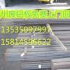 专业的废铝回收价格,哪里提供广州萝岗高价废铝回收