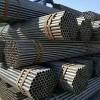 齐齐哈尔角钢批发-性价比高的哈尔滨架子管哈尔滨丰鹊专业供应