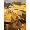 甘肃五粮春酒盒回收厂家-想找靠谱的五粮春酒盒回收,就来甘肃隆创塑料