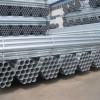 黑龙江盘元厂家-哪里买优惠的哈尔滨焊管