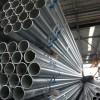 价格合理的镀锌钢管_郑州优良镀锌钢管销售