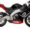 莆田GPR125-福建销量好的阿普利亚摩托车