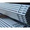 兰州镀锌钢管批发-兰州亚特物资专业供应镀锌钢管