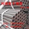 价位合理的焊管价格_供应焊管_您的品质之选
