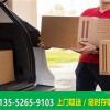 宝安搬家存家具-北京市哪里有信誉好的仓库出租