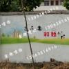 含彩装饰设计工作室供应具有口碑的墙体彩绘  _张家港墙体彩绘