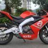 阿普利亚125厂家直销-口碑好的阿普利亚摩托车推荐