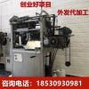 吉林正规公司代加工_郑州地区好的针织机械